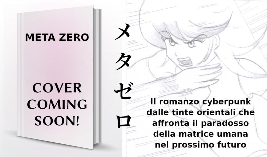 Meta Zero soon